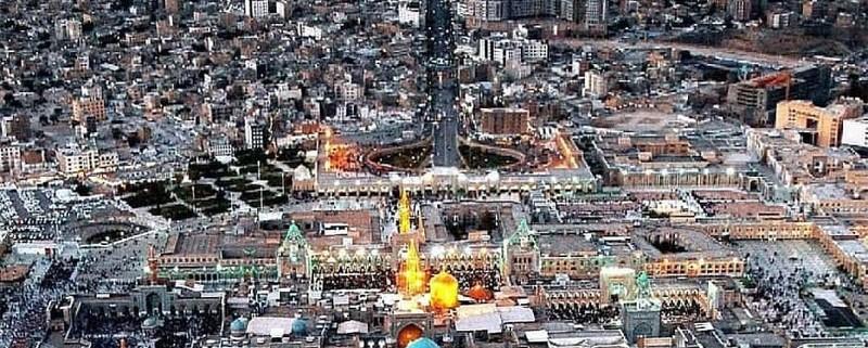 اخذ کارت بازرگانی در مشهد